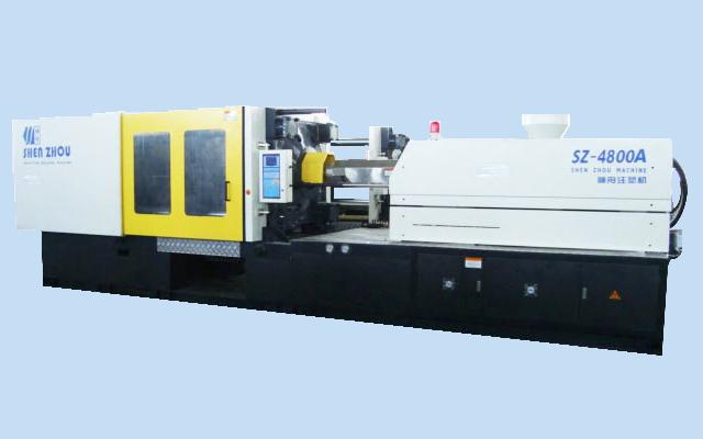 SZ-4800A